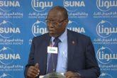 مخرجات مؤتمر تطوير تجربة التأمين التكافلي الإسلامي في السودان