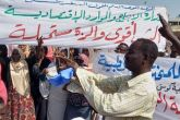 W. Nile State witnesses big processions for supporting democratic transition